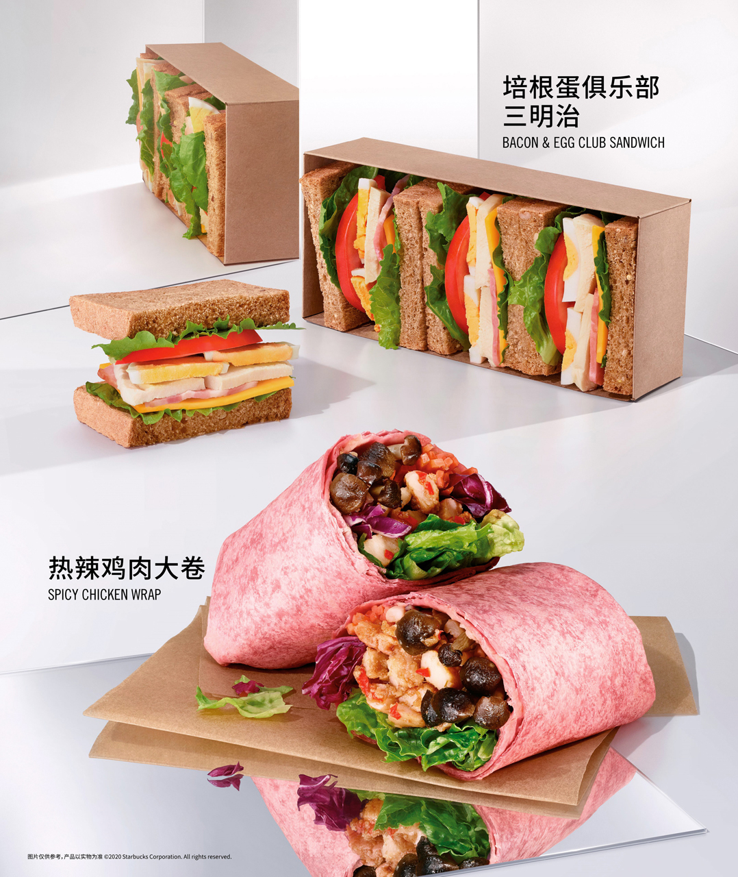 Sabine-Scheer-foodphotography-starbucks-china-clubsandwiches
